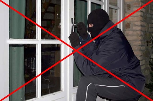 Khoá chống trộm