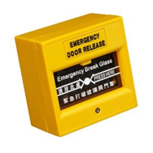 Nút bấm cửa khẩn cấp hệ thống kiểm soát ra vào bằng vân tay 2